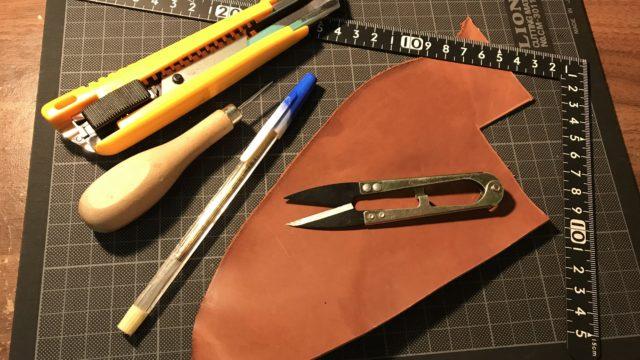 レザークラフトで革をカット(裁断)する道具