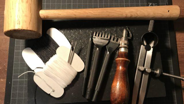 【レザークラフト】革を縫うための道具