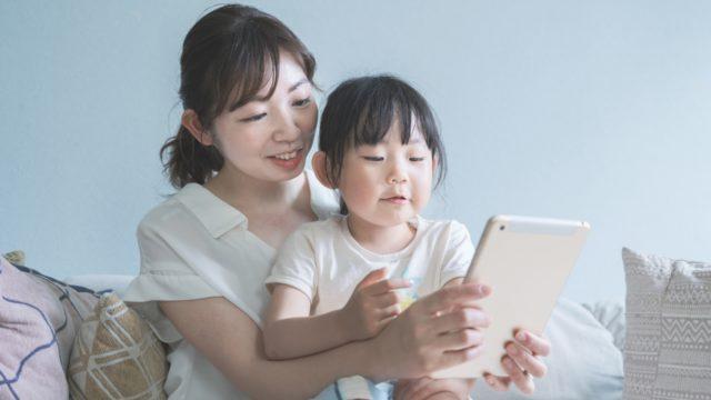 親子で受講している写真