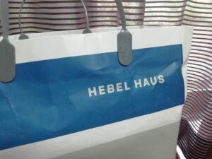ヘーベルハウスの引き渡し