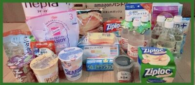 Amazonパントリー 20商品購入
